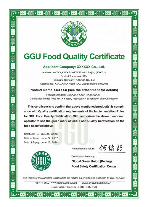 绿盟食品质量认证证书-英文版.jpg