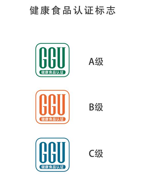 健康食品认证标志(2).jpg
